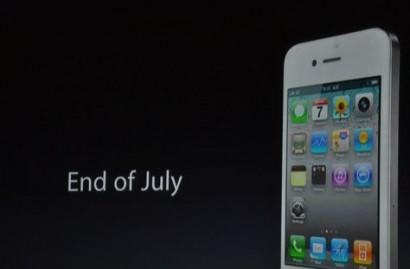 L'iPhone 4 bianco avrà una nuova antenna?