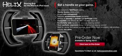 Helix: il volante per iPhone da Posimotion