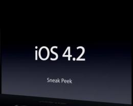 iOS 4.2: quali altre novità?