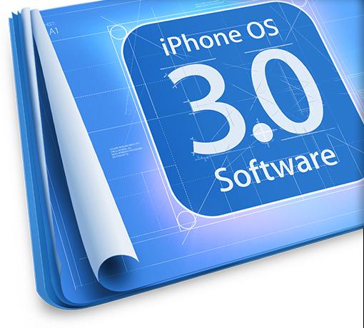 Sintesi delle nuove caratteristiche introdotte col firmware 3.0