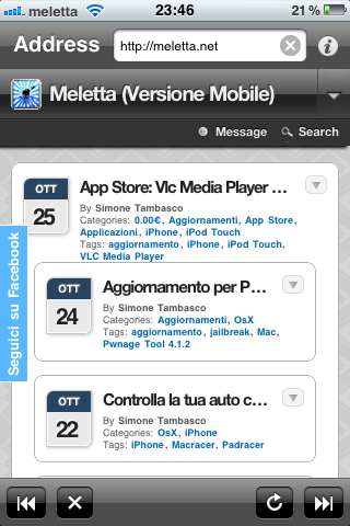 Cydia: Skyf1re il browser ultra leggero e con Frash integrato