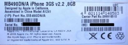 iPhone 3GS da 8GB: errore oppure premonizione?