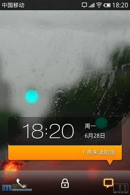 Meizu M9, retina display anche su Android