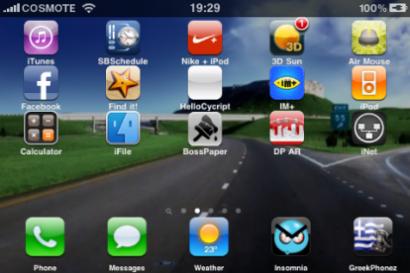 Cydia: Ruota la Springboard con SBRotator